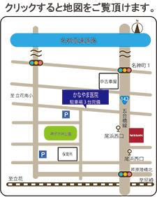 金山医院への地図